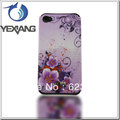 Flower Plastic with Silicon Phone Cover For iPhone 2 IN 1 Cover Case