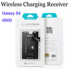 NFC Galaxy S4 Brand New Nillkin Qi Standard Qi Wireless Receiver Charging Transmitter Adapter for Samsung Galaxy S4 i9500