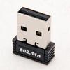150Mbps 150M Mini USB WiFi Wireless Adapter Network LAN Card 802.11n/g/b 2.4GHz free shipping