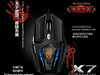 VP-X7 mouse 2400 DPI 6D buttons optical computer peripherals professional games wired gaming mouse for PC laptops desktops gamer
