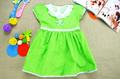 Hot Sale 2014 Summer Children Clothing Baby Girls Clothes Girl Dress Kids Tutu Dress child Children Dress clothing set in stock