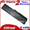 PA3817U-1BAS PA3817U-1BRS Laptop Battery For TOSHIBA Satellite L700 L700D L730 L735 L740 L745 L750 L755 L755D L770 L770D L775