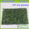 mat grass 1pcs 40*60cm boxwood mat plastic grass mat for garden decoration garden