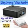 2014 New 8CH Mini NVR ONVIF for Dahua IP Camera, nvr for Dahua