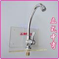 Single cold kitchen faucet sink kitchen faucet iron handle