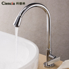 2014 Rushed Top Fashion Contemporary Torneira De Cozinha Kitchen Faucet free Shipping Ct152a Brass Cold Kitchen Faucet Water Tap