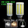 E14 9W/12W COB LED Corn Bulb Light Cool White/Warm White 85-265V Energy Saving Free Shipping