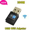 Mini USB Wireless N 802.11 b/g/n WiFi Adapter Wi-Fi Dongle High Gain 300Mbps 300M USB Wireless Network Card WIFI