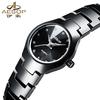 Luxury AESOP Full White/Black Ceramic Band Fashion CZ Diamond Analog Women Dress Rhinestone Quartz Wrist Watch High Quality 9911