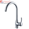 Free shipping Kitchen Mixing Faucet Solid Brass Thicken Chrome/kitchen mixer/kitchen faucet -wholesale-B-1905