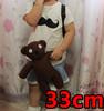 J1 Cute Mr Bean 33cm brown funny creative TEDDY BEAR 20cm Stuffed Plush Toy