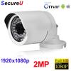 Free shipping 1920x1080p HD IP camera 2MP 1080p network bullet waterproof security surveillance video monitor cctv camera Onvif