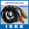Christmas Big sale 10Pcs/lot 33FT 10M CCTV Video Power BNC Security Camera Cable