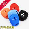 for Mitsubishi ASX Sport Pajero Galant Lancer EX silicon key bag key protector key chain key case auto accessories