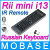Russian Keyboard Rii Mini i13 RT-MWK13 2.4GHz Wireless Keyboard 61 Keys 4in1Intelligent Air Mouse IR Remote Audio Chat Gaming
