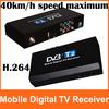 40Km/h Russian&Europe DVB-T2 Tuner DVB T2 H.264 MPEG4 Mobile Digital External USB DVB-T2 Car TV Receiver Reception Box