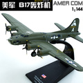 2014 Post Amer 1:144 American B17 bombers simulation alloy aircraft model free shipping