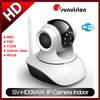 Sunvision Webcam and Network Camera Surveillance Wifi/Wireless P2P Plug and Play with Free Android and Iphone APP 1.0 Megapixel
