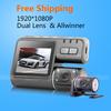 Dual Lens Camcorder i1000 Car DVR Dual Camera HD 1080P Dash Cam car camera With Rear 2 Cam Vehicle View Dashboard Cameras