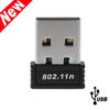 Brand New 150 Mbps LAN Network Card Adapter Mini USB WiFi wi fi wi-fi Wireless Network 802.11n/b/g for Desktop Laptop Wholesale