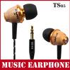 High Quality Brand ZTQ5 Super Bass Noise Isolation In Ear Wooden Music Earphone Headphone 3.5mm plug