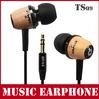 Brand Earphone Q9 Super Bass Noise Isolation In Ear Metal Music Headphone 3.5mm plug