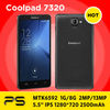 """5.5"""" Original CoolPad 7320  + Silicone Case + Screen Protector + Plug Adapter if necessary + Multilang-ROM Updating Service"""