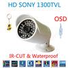 1/3 CMOS camera with OSD cable HD 1300TVL High Resolution CCTV bracket camera Bullet Camera security camera 42pcs IR LED CCTV