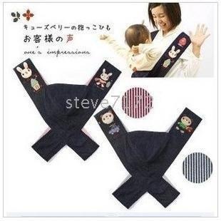 Minizone Baby Slings Carriers Baby X Sling Carriers Toddlers Care belts Sleeping Belt Slings XWX10