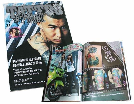 Free Temporary Tattoos. Wholesale Temporary Tattoos: