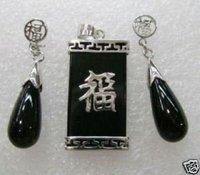Establecer blackr jade Establece buena fortuna colgante pendiente / (China (continental))
