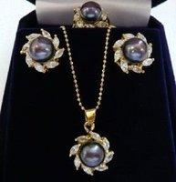 Hermoso collar de perlas de cristal Negro pendiente anillo conjunto (China (continental))