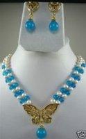 Perla blanca con Encanto y aretes collar de jade azul (China (continental))