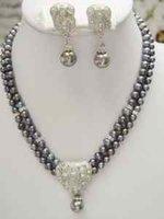 Notablemente de 2 filas Negro collar de perlas aretes (China (continental))