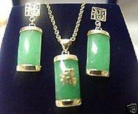 Verde hermoso conjunto de colgante pendientes de jade (China (continental))