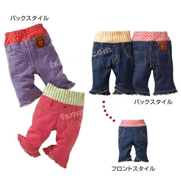 Wholesale Nissen Pants Baby trousers kids garments clothes boys  shorts hot FS-005