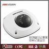 Hikvision 3MP Mini Dome Camera Indoor Weather Proof IR IP CCTV Camera