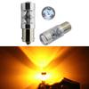 NEW Arrival ! 2pcs 45W Bau15s 7507 PY21W High Power LED Car Turn Signal Light Bulb Amber/Yellow 12V 24V