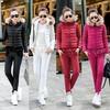 New 2014 Winter Down Parka Coats Outerwear Sets Down Vest +Down Shirt + Down Pants Faux Fur Hooded Women's Winter Suit