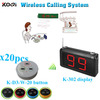 Restaurant Wireless Ordering System with K-302 monitor K- D-3 transmitter button (1 display+20 table bell button)