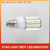 2pcs/lot Ultra bright new E27 SMD 5050 18W E27 LED corn bulb lamp 96LEDs Warm white / white,5050SMD led light lamp,free shipping