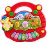 Lovely Baby Kid Musical Educational Animal Farm Piano Music Toy Developmental #32850