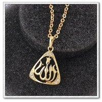 Libre de collar, colgante Allah, de cobre, con colgante de oro 18k, colgante zirconia cúbico, al por mayor y al por menor (China (continental))