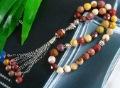 Prayer Beads Islam | RM.