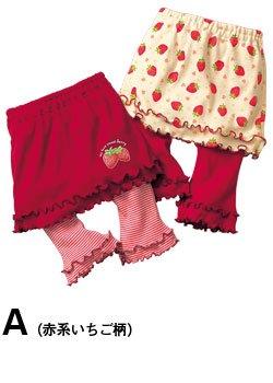 Wholesale Nissen baby dress baby PP pants baby dress pants children dress pants kids dress pants DZ-031