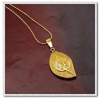 Libre de collar, colgante Allah, de cobre con oro 18k, colgante de la cadena de moda, Gastos de envío gratis (China (continental))