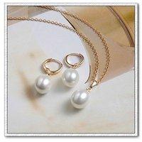 Conjunto de joyas de perlas, de cobre con oro 18k, la configuración de bisutería, colgante y pendientes (twinset), Free collar (China (continental))