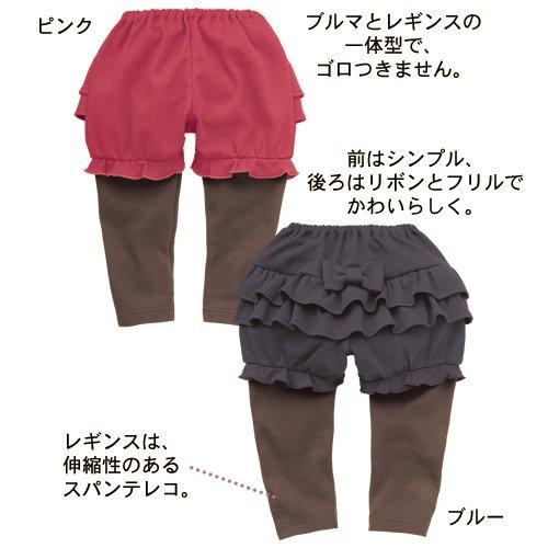 Wholesale Spunky kids dress pants girls' dress legging trousers girls pants dress kids trousers dress  ...