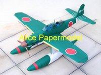Игрушечная техника и автомобили  Второй мировой войны Япония истребитель A6M2 модель нулю модели самолетов модели военной модели