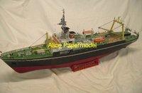 Алиса papermodel] длиной 40 см контейнеровоз грузовое судно сухогруз океанских судов модели